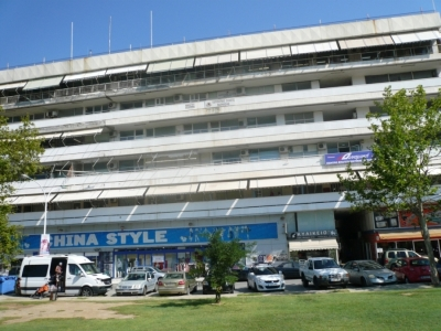 (For Sale) Commercial Office || Magnisia/Volos - 48 Sq.m, 24.000€