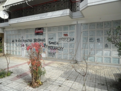 (For Sale) Other Properties Closed Parking  || Larissa/Larissa - 120 Sq.m, 25.000€