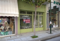 (For Rent) Commercial Retail Shop || Larissa/Larissa - 30 Sq.m, 300€