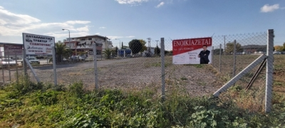 (For Rent) Land  || Larissa/Nikaia - 2.000 Sq.m, 200€