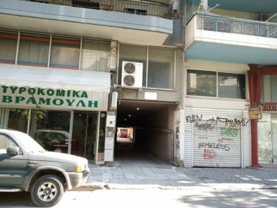 (For Sale) Other Properties Closed Parking  || Larissa/Larissa - 20 Sq.m, 11.000€